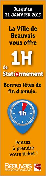 La Ville de Beauvais vous offre 1h de stationnement gratuit